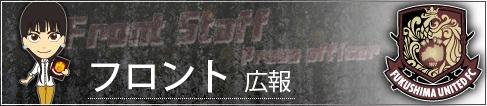 uc_ban2_takahashi.JPG