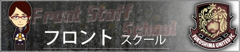 uc_ban_ara.JPG