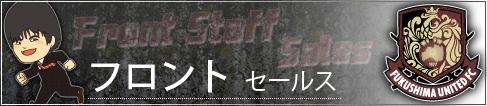 uc_ban_ito.jpg