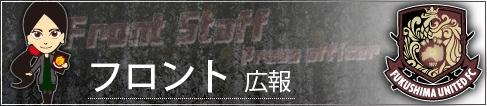 uc_ban_takahashi.jpg