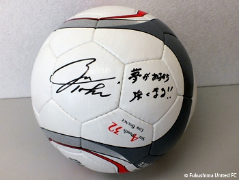 uc_sign_ball_120419 (1).JPG