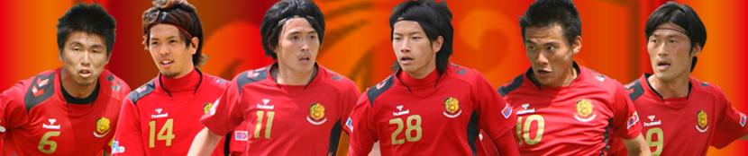 福島ユナイテッドFC|ユナイテッドチャンネル