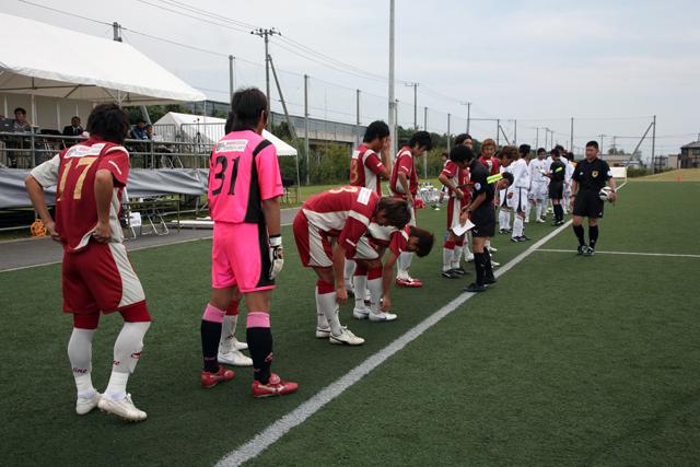 全国社会人サッカー選手権大会 1回戦 VS 静岡FC 2009.10.17