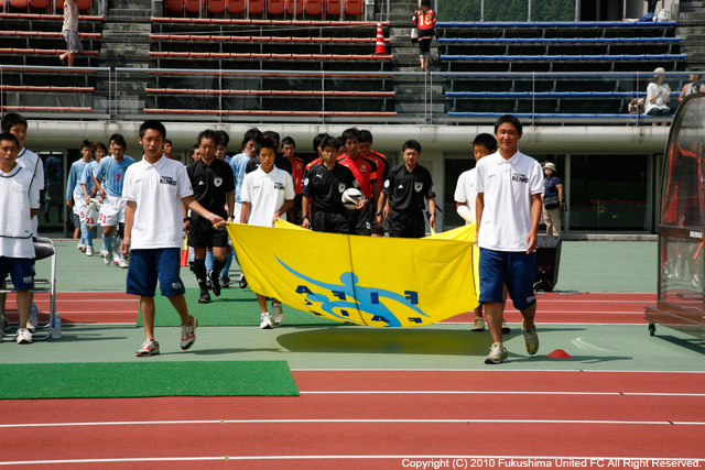 第90回天皇杯全日本サッカー選手権福島県代表決定戦準決勝 VS メリー 2010.08.28
