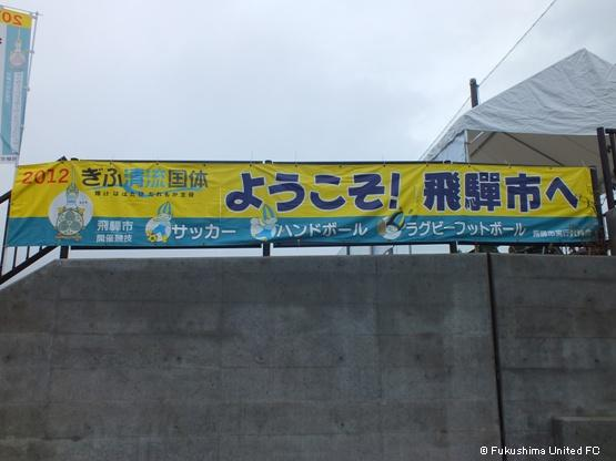飛騨市ギャラリー 2011.10.15