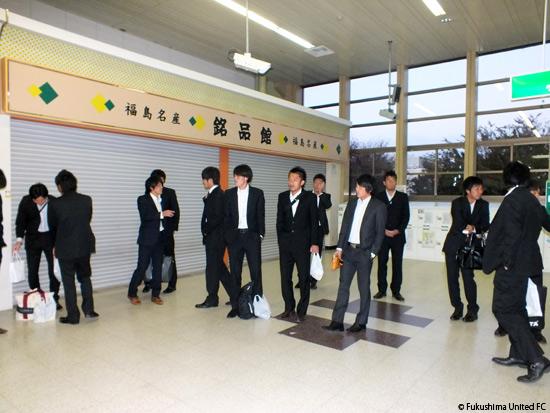 トップチーム出発 2011.11.16
