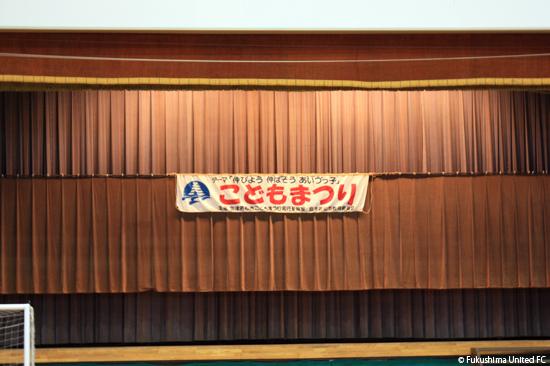 会津若松市子どもまつり 2012.05.03