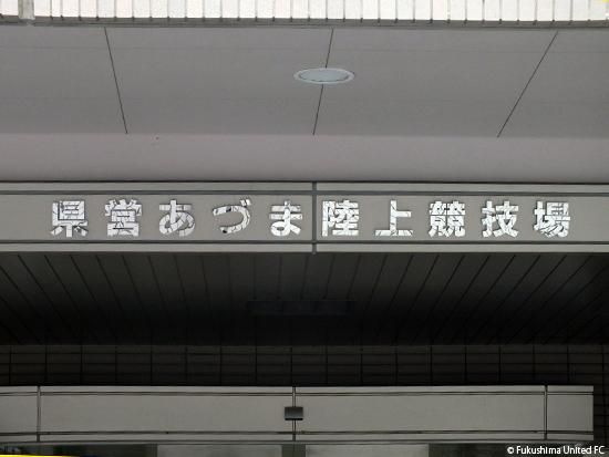 ホームゲーム開幕戦会場設営 2012.05.05