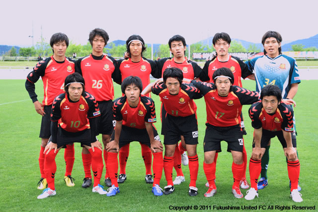 第3節 vs. グルージャ盛岡 2011.05.29