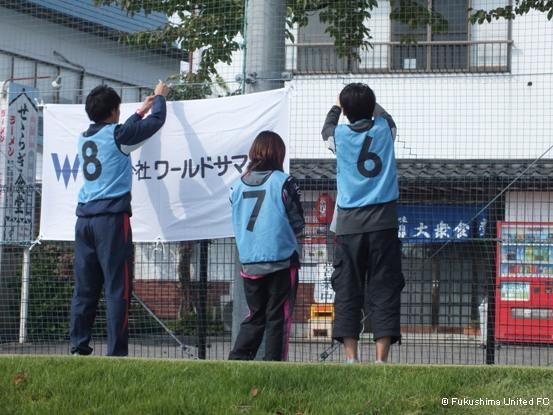 最終節 vs. 富士クラブ2003 2011.10.10