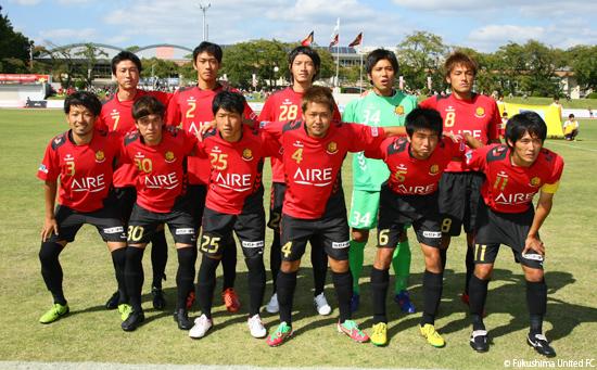 第15回日本フットボールリーグ第27節 vs.FC琉球 2013.09.29 撮影:時崎汎 氏