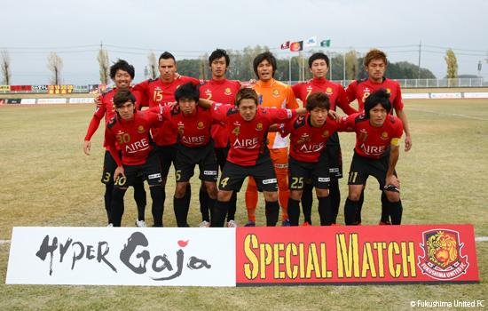 第15回日本フットボールリーグ第32節 vs.MIOびわこ滋賀 2013.11.10 撮影:時崎汎 氏