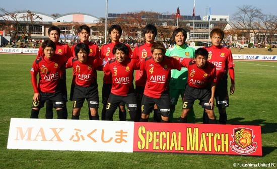 第15回日本フットボールリーグ第33節 vs.FC町田ゼルビア 2013.11.17 撮影:時崎汎 氏