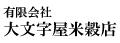 daimonjiya.jpg