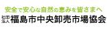 f_c_oroshiuri.jpg