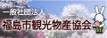 f_kankou.jpg