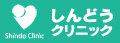 shindo_c.jpg