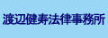 w_kenju_ho.jpg